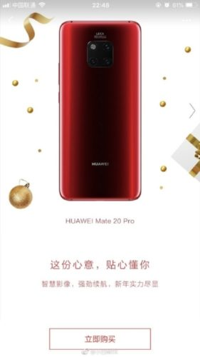 Huawei Mate 20 in Fragrant Red