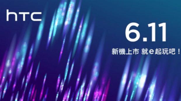HTC U19e uitnodiging