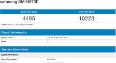 """Samsung Galaxy Note 10 mogelijk krachtigste Android ooit"""
