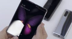 Koreaanse media: nieuwe Samsung Galaxy Fold slaagt voor test