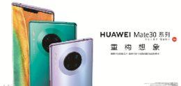 Huawei Mate 30 en 30 Pro mogelijk zonder Google-diensten gelanceerd