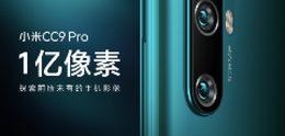 Binnenkort Xiaomi-telefoon met 108 megapixel camera