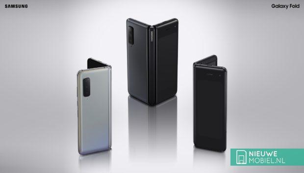 Samsung Galaxy Fold promo