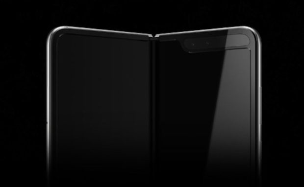 Samsung Galaxy Fold secondary screen