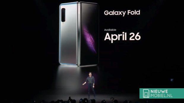 Samsung Galaxy Fold verkrijgbaar