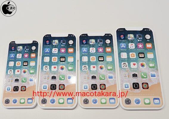 Apple iPhone 12 serie mockups
