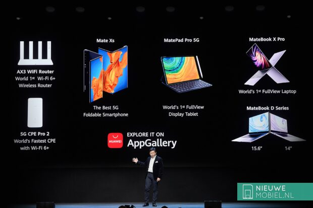 Huawei AppGallery introduction