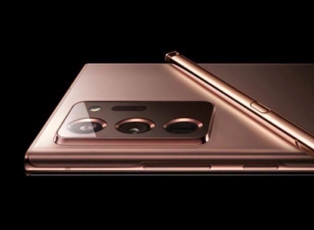 Samsung Galaxy Note 20 Ultra Mystic Copper