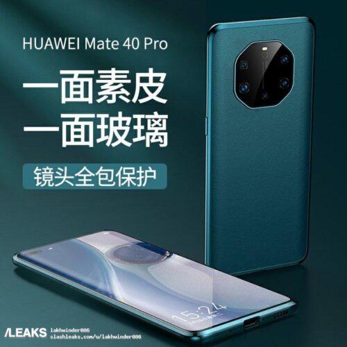Huawei Mate 40 Pro+