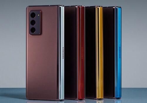 Saviez-vous que vous pouvez obtenir la charnière du Samsung Galaxy Z Fold 2 dans une couleur différente ? Argent métallisé, or métallisé, rouge métallisé ou bleu métallisé. Quel est votre préféré ?