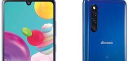 Samsung Japon annonce le Galaxy A41 de milieu de gamme
