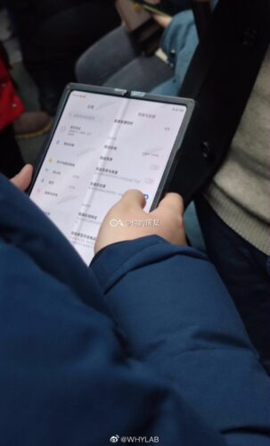 Xiaomi foldable 1