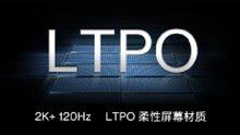 Samsung start productie 120Hz scherm Apple iPhone 13