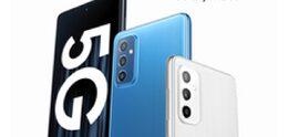 Samsung Galaxy M52 5G still und leise angekündigt