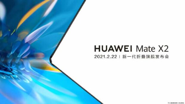 Huawei Mate X2 announcement