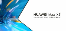 Foldable Huawei Mate X2 expected on February 22