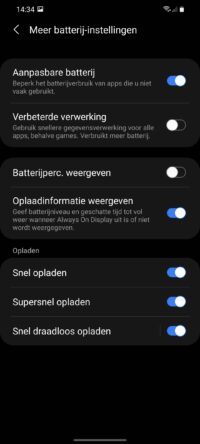 Samsung Galaxy S21 battery menu