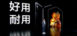 Xiaomi announces foldable Mi Mix Fold with Liquid Lens camera