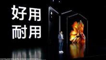 Xiaomi announces foldable Mi Mix Fold with Liquid Lens camera