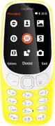Nokia 3310 (2017) Dual SIM