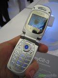 3gsm 2006 0050