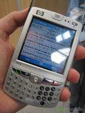 3gsm 2006 0231