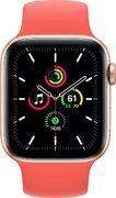 Apple Watch SE 4G 44mm