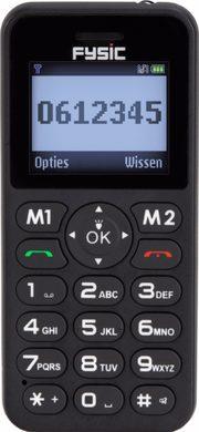 Fysic FM 7550