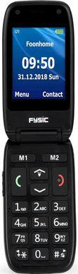 Fysic FM 9260