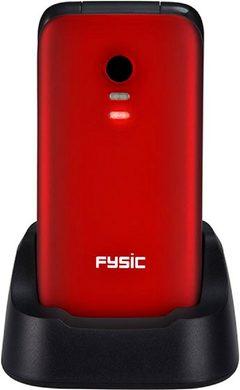 Fysic FM 9710