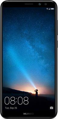 Huawei Mate 10 Lite (RNE-L21)