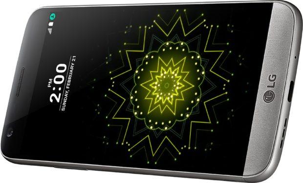 LG G5 grijs voorkant gedraaid