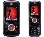 Motorola ROKR EM25