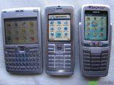 Nokia e70 1