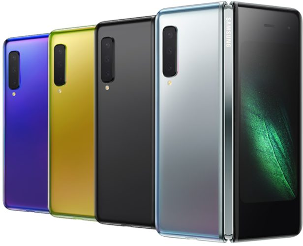 Samsung Galaxy Fold color overview