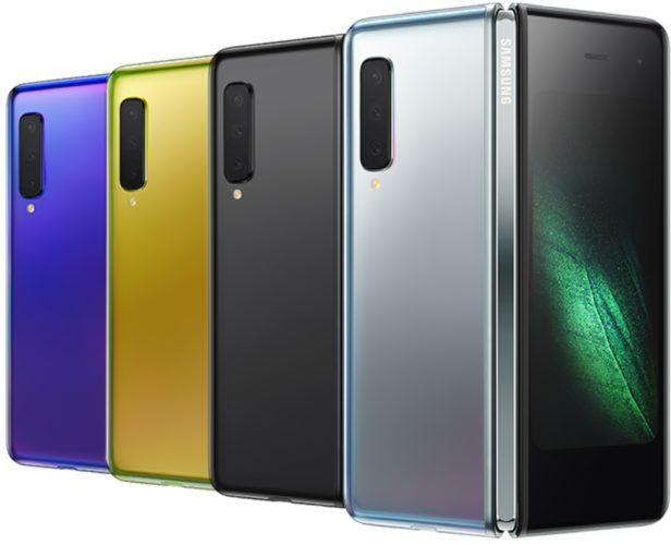 Samsung Galaxy Fold color Übersicht
