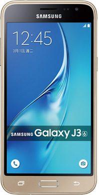 Samsung Galaxy J3 (2016) (J320F)