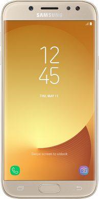 Samsung Galaxy J5 (2017) (J530)