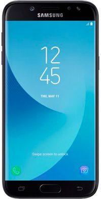 Samsung Galaxy J5 (2017) Duos (J530FDS)
