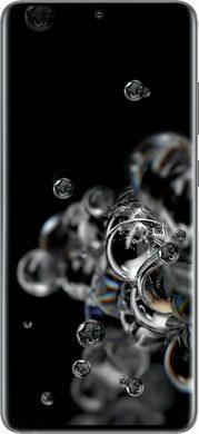 Samsung Galaxy S20 Ultra 5G (G988)
