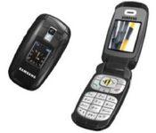 Samsung E530 Special Edition