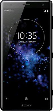 Sony Xperia XZ2 (H8266)