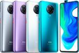 xiaomi POCO F2 Pro colours overview